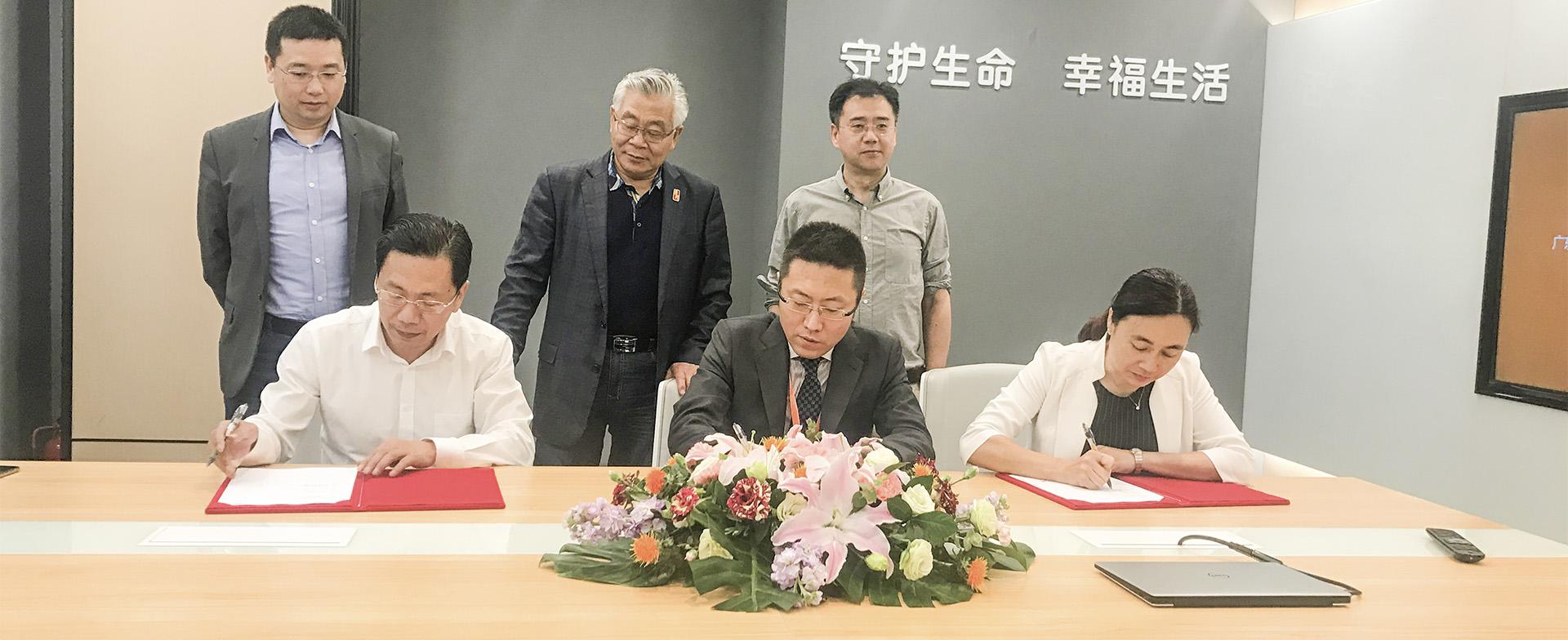 医特中心&诺康医疗&华润医药正式签署战略合作协议