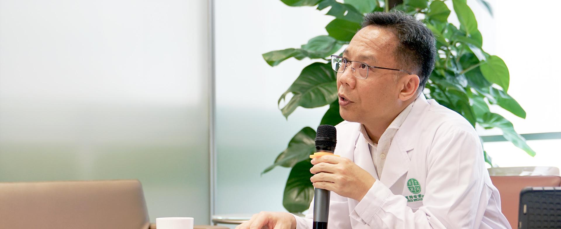 医特专家中心助力肇庆一院开通远程查房 市民家门口接受省级专家诊疗